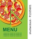 pizza menu template  vector... | Shutterstock .eps vector #91105601