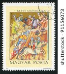 hungary   circa 1971  a stamp...   Shutterstock . vector #91156073
