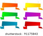 paper origami speech bubble... | Shutterstock .eps vector #91175843