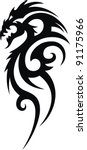 the stylized dragon in the form ... | Shutterstock .eps vector #91175966