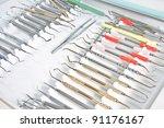 dental clinic. medical... | Shutterstock . vector #91176167