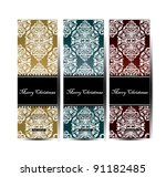 set of cards with christmas | Shutterstock .eps vector #91182485