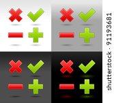 satin smooth web button... | Shutterstock .eps vector #91193681