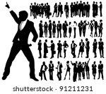 business people | Shutterstock .eps vector #91211231