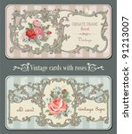 vintage old cards with roses | Shutterstock .eps vector #91213007