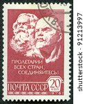 USSR - CIRCA 1976: A Stamp printed in USSR shows Karl Marx and Vladimir Ilyich Lenin, circa 1976 - stock photo
