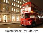 London   December 12  Heritage...