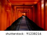 Thousands of Torii, Fushimi Inari Taisha Shrine, Kyoto, Japan - stock photo