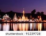 Sunset At Jong Klang Temple ...