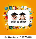 cartoon school icons card | Shutterstock .eps vector #91279448