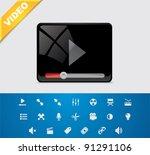 vector video icon set