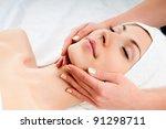 beautiful young woman receiving ... | Shutterstock . vector #91298711