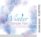 merry christmas   background... | Shutterstock .eps vector #91307951