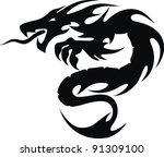 the stylized dragon in the form ...
