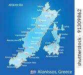 Island of Alonissos in Greece map on blue background - stock vector