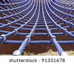 Hammock Net