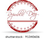 red grunge rubber stamp with... | Shutterstock .eps vector #91340606