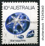 AUSTRALIA - CIRCA 1973: A stamp printed in Australia shows star sapphire, series, circa 1973 - stock photo