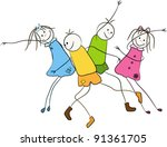 Cute Dancing Children