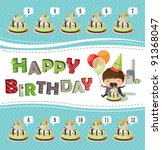 a birthday card with a boy... | Shutterstock .eps vector #91368047