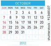 October Calendar. Illustration...