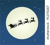 santa claus christmas card | Shutterstock .eps vector #91370267