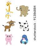 calf baby animals   Shutterstock .eps vector #91386884