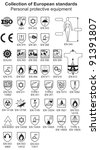 Collection of European standards, Personal protective equipment