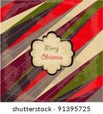 merry christmas card | Shutterstock .eps vector #91395725