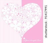 heart valentines day background ... | Shutterstock .eps vector #91417991