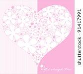 heart valentines day background ... | Shutterstock .eps vector #91417991