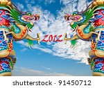 Chinese dragons wrapped around pole with 2012 - stock photo