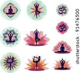 yoga silhouettes with flower... | Shutterstock .eps vector #91476500