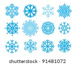 snowflakes collection. element...