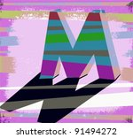 vector letter m with shadow... | Shutterstock .eps vector #91494272