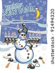 snowman | Shutterstock .eps vector #91494320