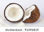 coco nut - stock photo