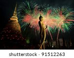 Fireworks With Loykrathong...