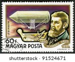HUNGARY - CIRCA 1977: A stamp printed in Hungary, shows David Schwarz and airship, series, circa 1977 - stock photo