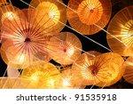 Lantern Festival Or Yee Peng...