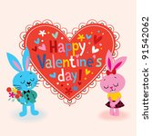 happy valentine's day card | Shutterstock .eps vector #91542062