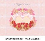 easter egg on grunge background | Shutterstock .eps vector #91593356