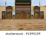 Panorama of row of all the Ornate Doors of the Main Entrance to the Royal Palace in Fez - stock photo