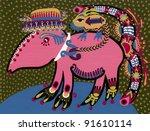 fantasy animal. ukrainian... | Shutterstock .eps vector #91610114