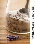 lavender sugar | Shutterstock . vector #91617101