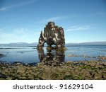hvitserkur  is it a troll... | Shutterstock . vector #91629104