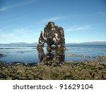 hvitserkur  is it a troll...   Shutterstock . vector #91629104