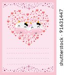 sweet love couple vector   Shutterstock .eps vector #91631447