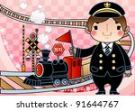 smiling young engineer and cute ... | Shutterstock .eps vector #91644767