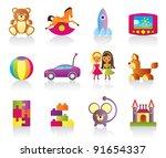 various children's toys  ...